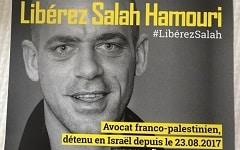 Salah Hamouri 2